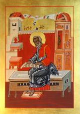 sv. Matej Evangelist