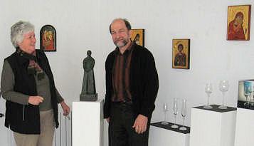Anina galerija, Rogaška Slatina
